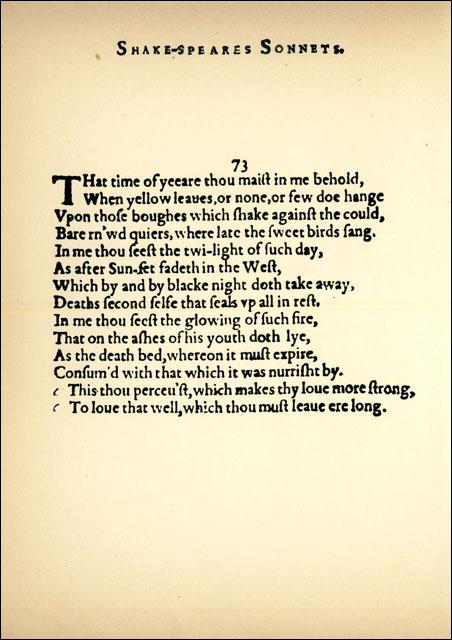 sonet50Ew
