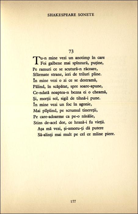 sonet50Rw