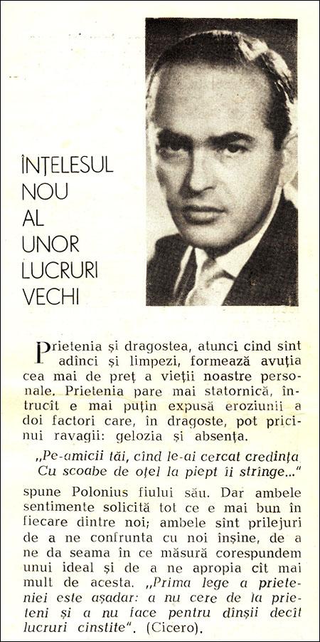 Judecata Cuvantul autorului la piesa 1964mic