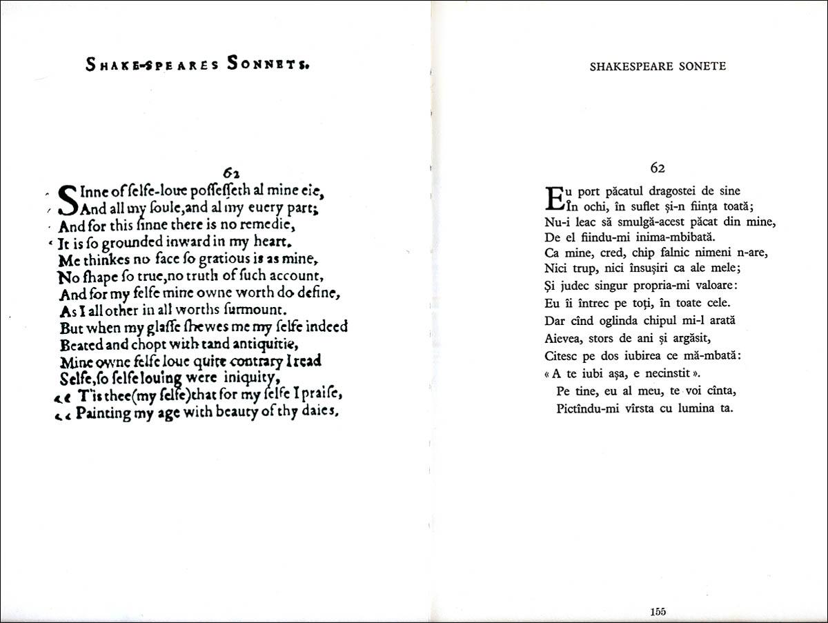 Shakespeare sonet 62 mic